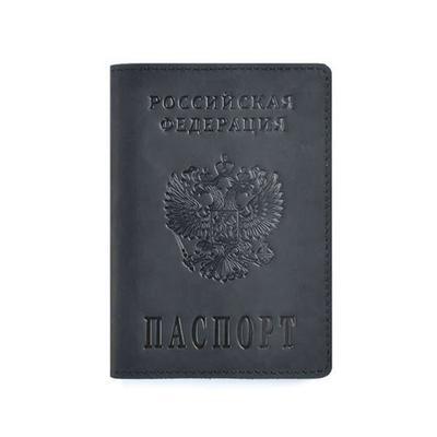 Crazy Horse Lady Stars Passport Holder Cover