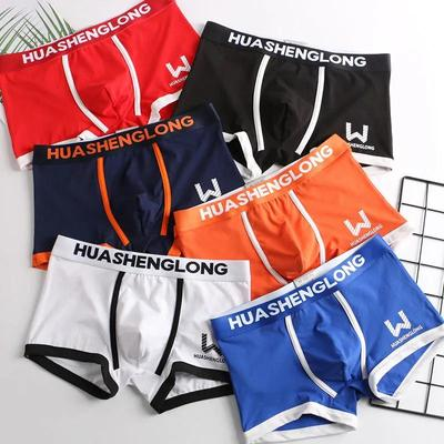 3-pack Men's Boxer Shorts Pure Cotton Youth Sports Trendy Cute Boxer Shorts