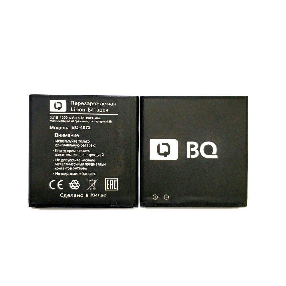 Новая батарея 1300mAh БЗ-4072 для удара БЗ-4072 мини-телефона B