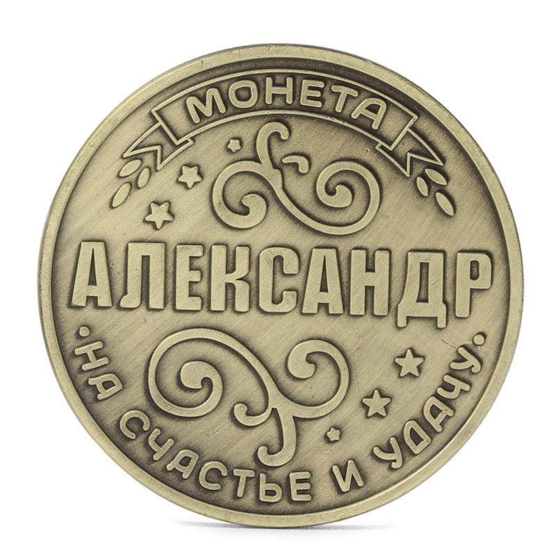 Сувенир монета Александр фото