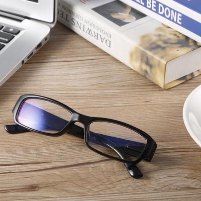 65168c294c Louis XIV Stylish Practical Radiation resistant Glasses Computer for Men  Women Wearing