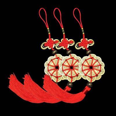 1 X Rote Chinesische Knoten Feng Shui Set 10 Glücksbringer Alten I