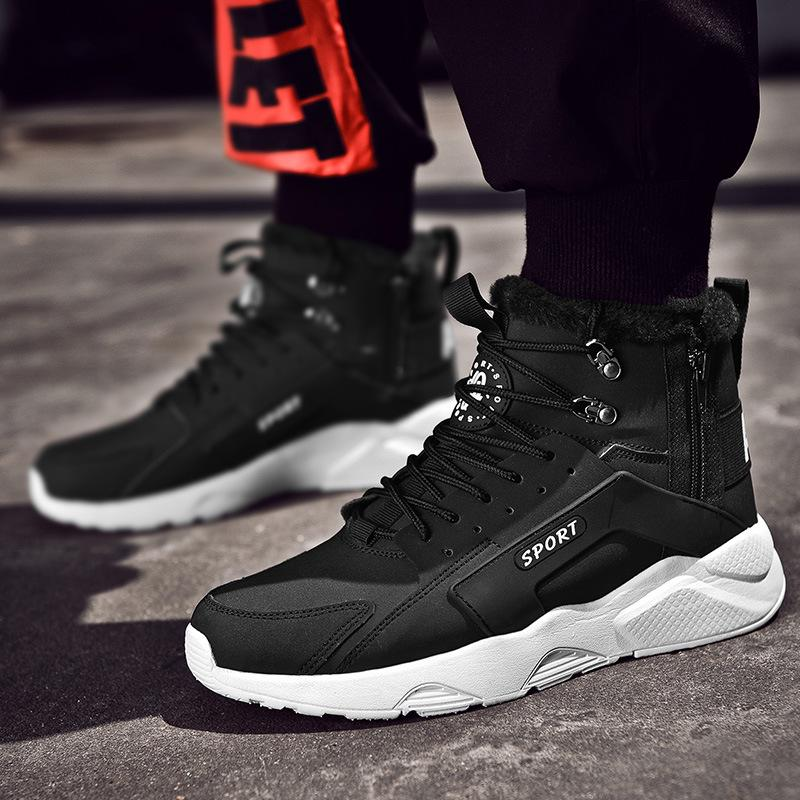 Men Fur Lined Warm Non-slip Lace Up Casual Winter Snow Outdoor Ankle Boots Shoes