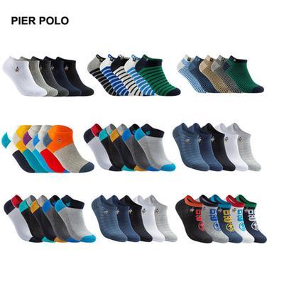 3cac256a87118 Mode chaussettes hommes marque été chaussettes broderie coton Casual  socquettes