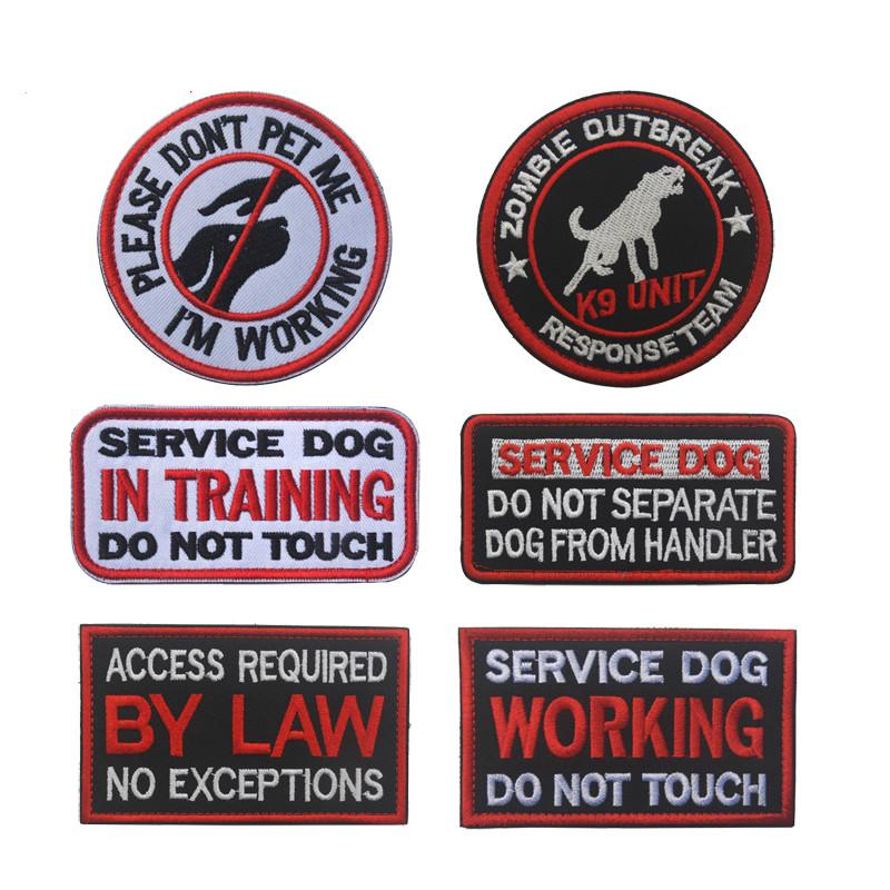 ARMY SERVICE DOG IN TRAINING EMBROIDERED HOOK PATCH