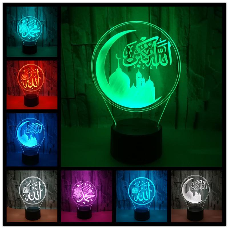 3D Colourful Night Lamp Acrylic Religious Islamic Art Colour Changing 7 Colours
