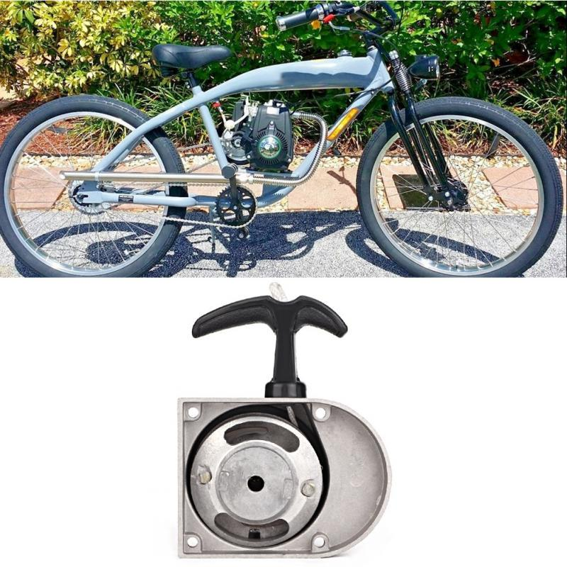 FYUU Aluminum Alloy Pull Start Starter Starters with Keychain for 49cc 60cc 66cc 70cc 80cc 2-stroke Engine Motorized Bicycles