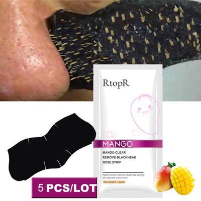 Natural Skin Care Deep Clean Blackhead Remover Oil Control