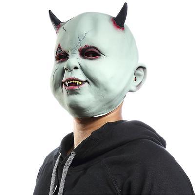 Fancy Dress Child Size Vampire Or Zombie Horror Mask Horror Mask Devil