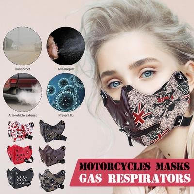 Gothic Punk Cool Props Cosplay Zipper Half Face Mask PU Leather Mask Sports