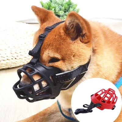 adjustable basket mouth muzzle cover for dog training bark bite chew control LY