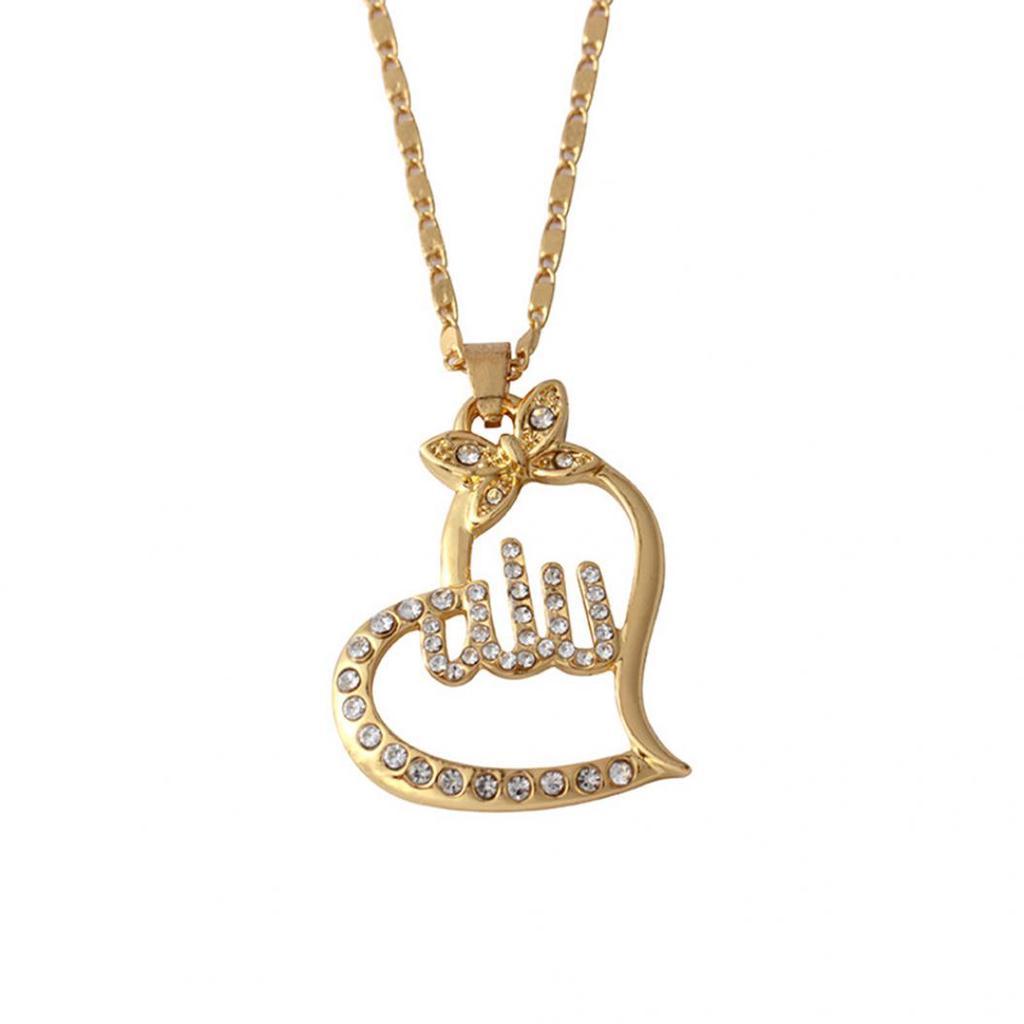 Allah Necklace Pendant Muslim الله Chain Jewelry Islamic Quran Ramadan Gift