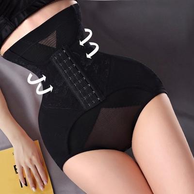 Women Slimming Shaping Panties Butt Lift Body Shaper High Waist Ultra-Thin HOT!