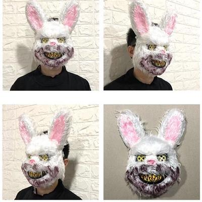 Harwls White Bunny Rabbit Bloody Mask Creepy Scary for Halloween Party Costumes Cosplay