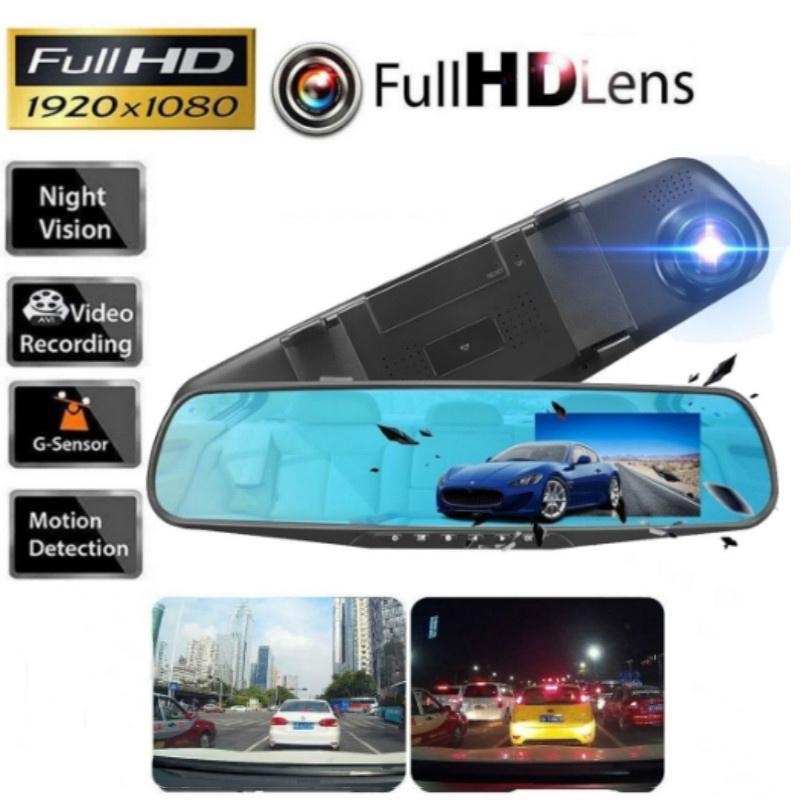 Leadfan Четыре режима Заднего зеркала Полный рекордер камеры Cam HD DVR – купить по низким ценам в интернет-магазине Joom