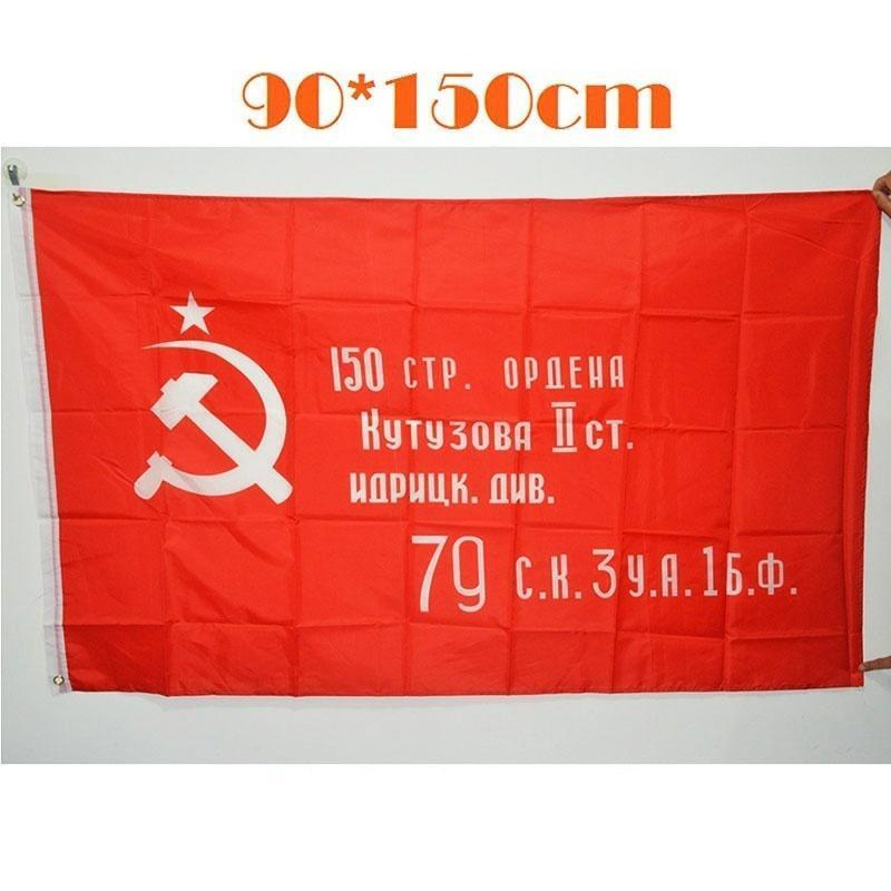 Ussr 3/' X 2/' 3ft x 2ft Flag With Eyelets Premium Quality Russia Russian