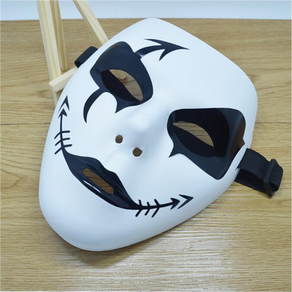 Tam Boyama Maskesi Maskeleri Karnaval Yuz Maskesi Performans Sahne