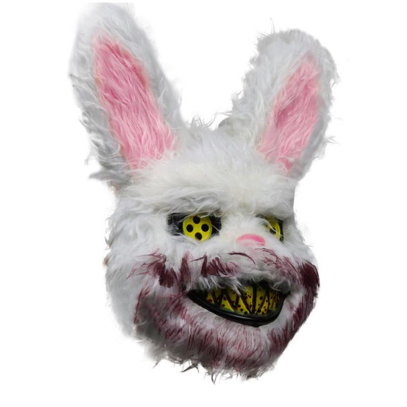 Scary Animal Halloween Masks.Halloween Bloody Animal Mask Horror Mask Cosplay Party Scary Mask Buy At A Low Prices On Joom E Commerce Platform