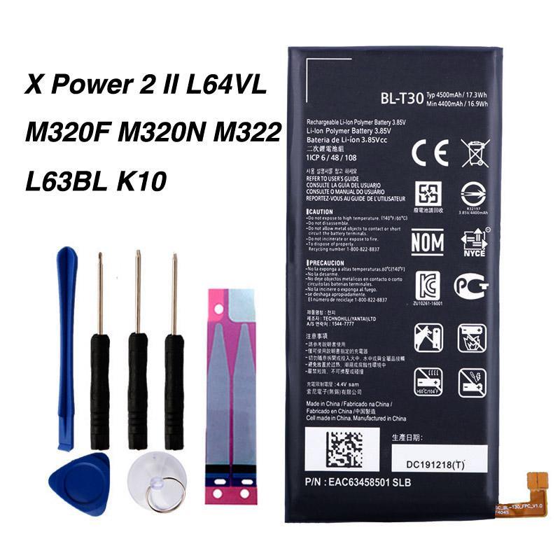 Оригинальная батарея BL-T30 для LG X Power 2 II L64VL M320F M320N M322 L63BL K10 Power M320 M320DSN купить недорого — выгодные цены, бесплатная доставка, реальные отзывы с фото — Joom