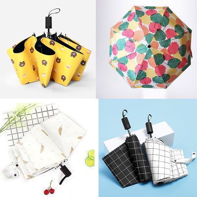 Hippo Spot Automatic Tri-Fold Umbrella Parasol Sun Umbrella Sunshade