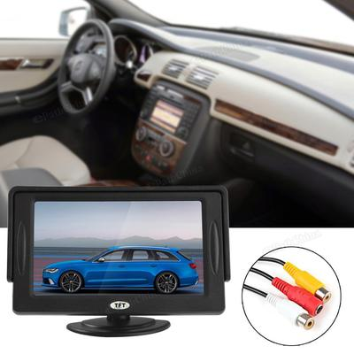 4.3 Inch 480 x 272 2-Channel Input Car Rear View Monitor with Pocket-