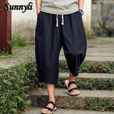 Mens Linen Pants Casual Slim Sports Pants Calf-Length Print Trousers Baggy Harem Pant