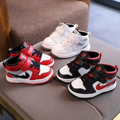 26-36Child Sneakers Parent Kids Running Basketball Shoes Non-slip Comfortable Breathable Boys Girls Children Casual Sneakers