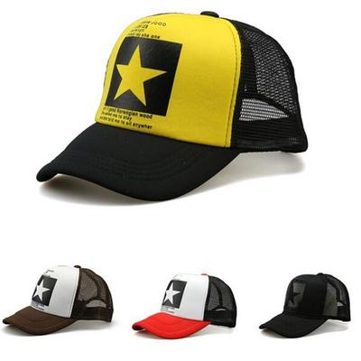 ba265e2a0 Simple Cool Nice Caps Hat Baseball Caps Men Women Hiphop Sport Hats ...