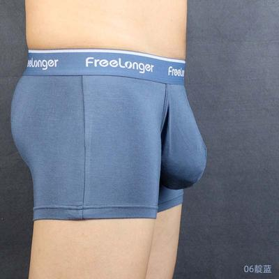 Thin Men's Underwear Sexy Breathable Shorts