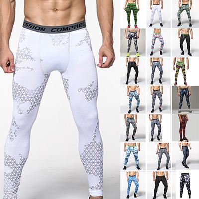 Men's Running Camo Compression Leggings Base Layer Fitness Jogging Trousers Tights Sport Training Gym Wear Pants