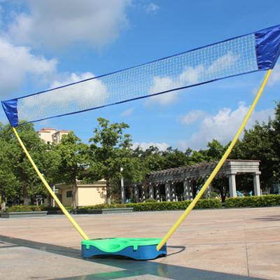 4m Portable Height Adjustable Outdoor Garden Badminton Tennis Volleyball Net Set