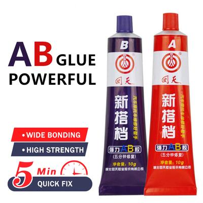 20G AB Strong Bonding Sealant Casting Repair Glue Machine Metal Home Appliances Casting Repair Glue for Car Home