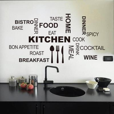 Design with Vinyl moti 2560 3 Decal Thank You Lord Kitchen Quote Color Peel /& Stick Wall Sticker Black Size 20 Inches x 40 Inches