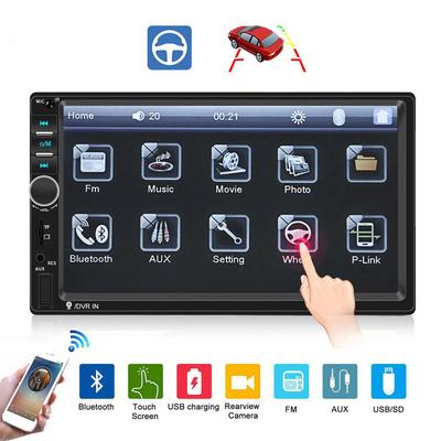 "7/""2 Din Car Radio FM DVR-in Head Unit Bluetooth TF Stereo MP5 Player AUX+Camera"