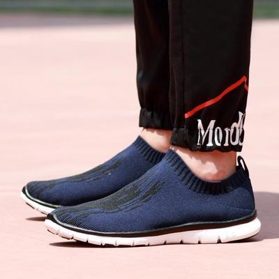 4813de688b Los hombres de acoplamiento 3 pedales deportivos zapatos transpirables  mosca tejer un Pedal Loafers(black