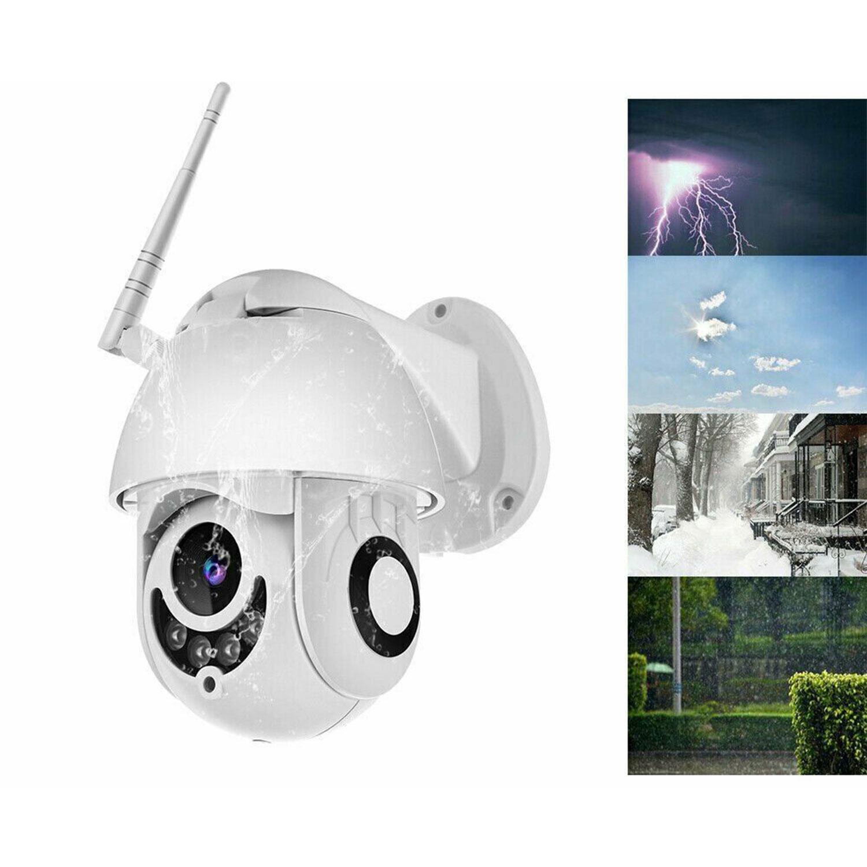 Поворотная уличная Wi-Fi камера с ИК-подсветкой, Full HD 1080P, класс защиты IP66 фото