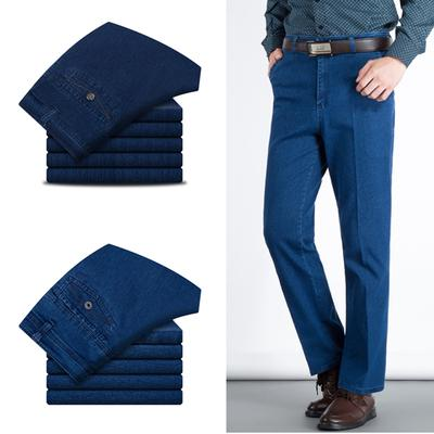 38da2140ef99c Casual Pants  Men jeans-prices and delivery of goods from China on Joom  e-commerce platform