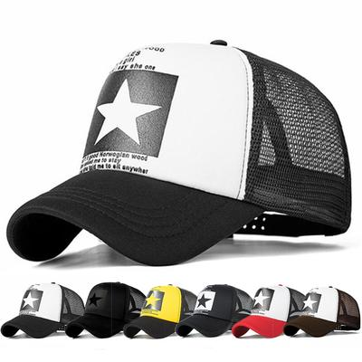 c6b0ed8e Super Big Star Baseball Snap Cap Snapback Caps Men Women Sports Hat Gorras Hat  Cap Hip