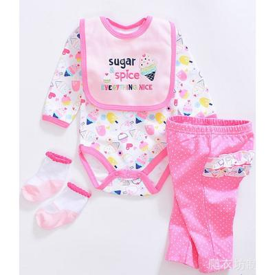NO DOLL Reborn Doll Clothes Suit for 10-11 inch Baby Dolls Clothing 26-28cm