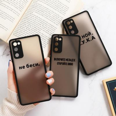 Russian Case for Samsung A32 A52 A51 A71 Painted Phone Cases Redmi Note 10 Pro 9 Pro Xiaomi Poco F3 M3 X3 NFC Soft Back Cover