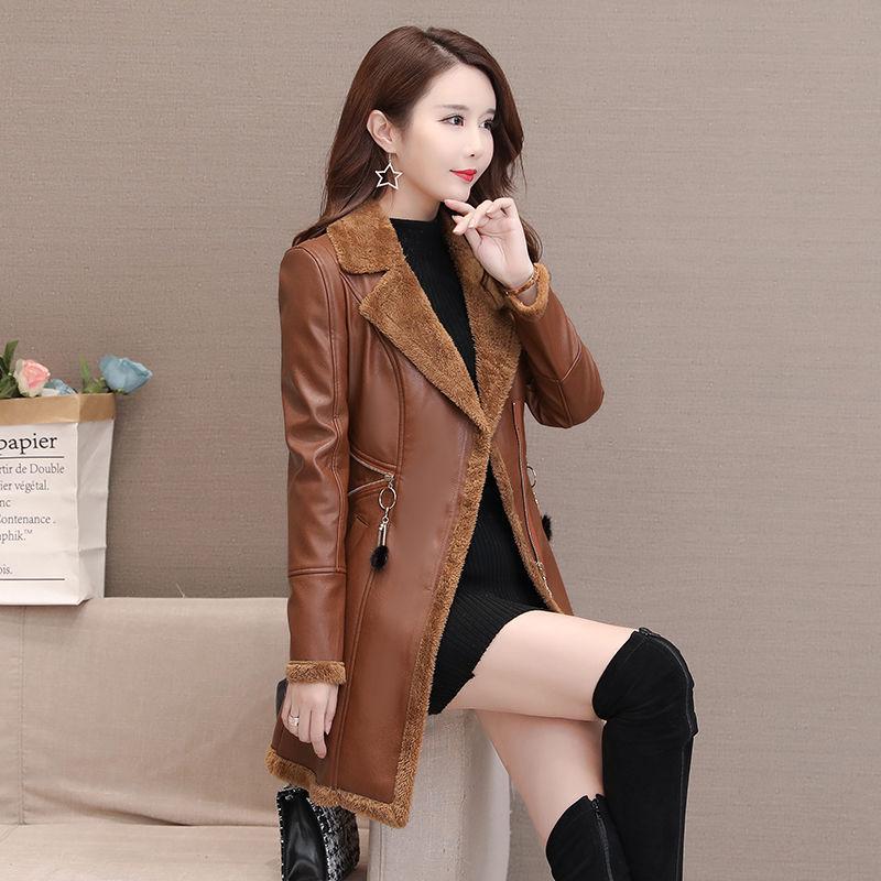 slimming jachetă din piele)