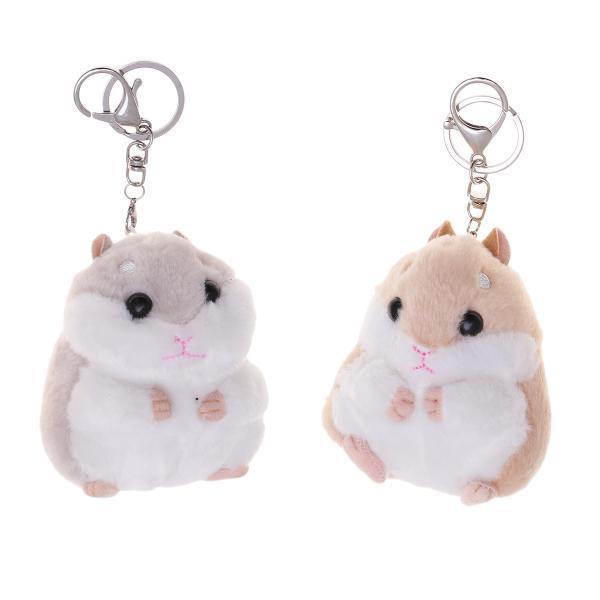 Brown Women Hamster Keychain Plush Stuffed Animal Keychain Key Ring Keyrings Plush Toy Purse Handbag Bag Phone Pendant