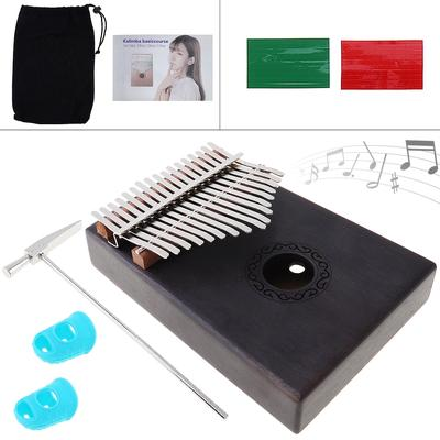 Cheap Price 17 Key Kalimba Mahogany Single Board Thumb Piano Mbira Mini Keyboard Instrument With Complete Accessories Home