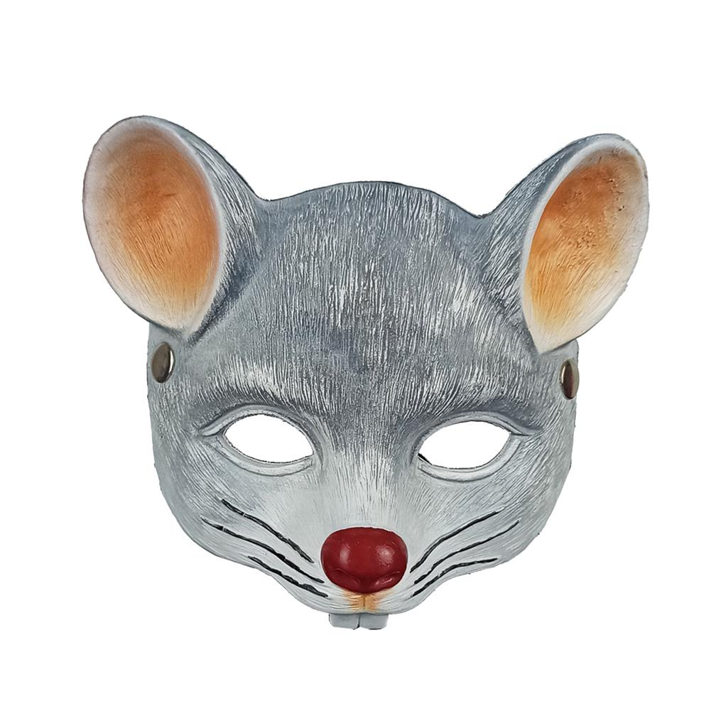 Half Face Animal Lion Funny Fancy Dress Latex Mask For Kids /& Adults Halloween