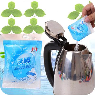 5Pcs Citric Acid Detergent Tea Scale Teapot Thermos Cleaning