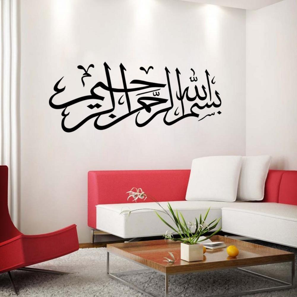 Kreative ideale islamische muslimische Kunst arabischen Koran ...