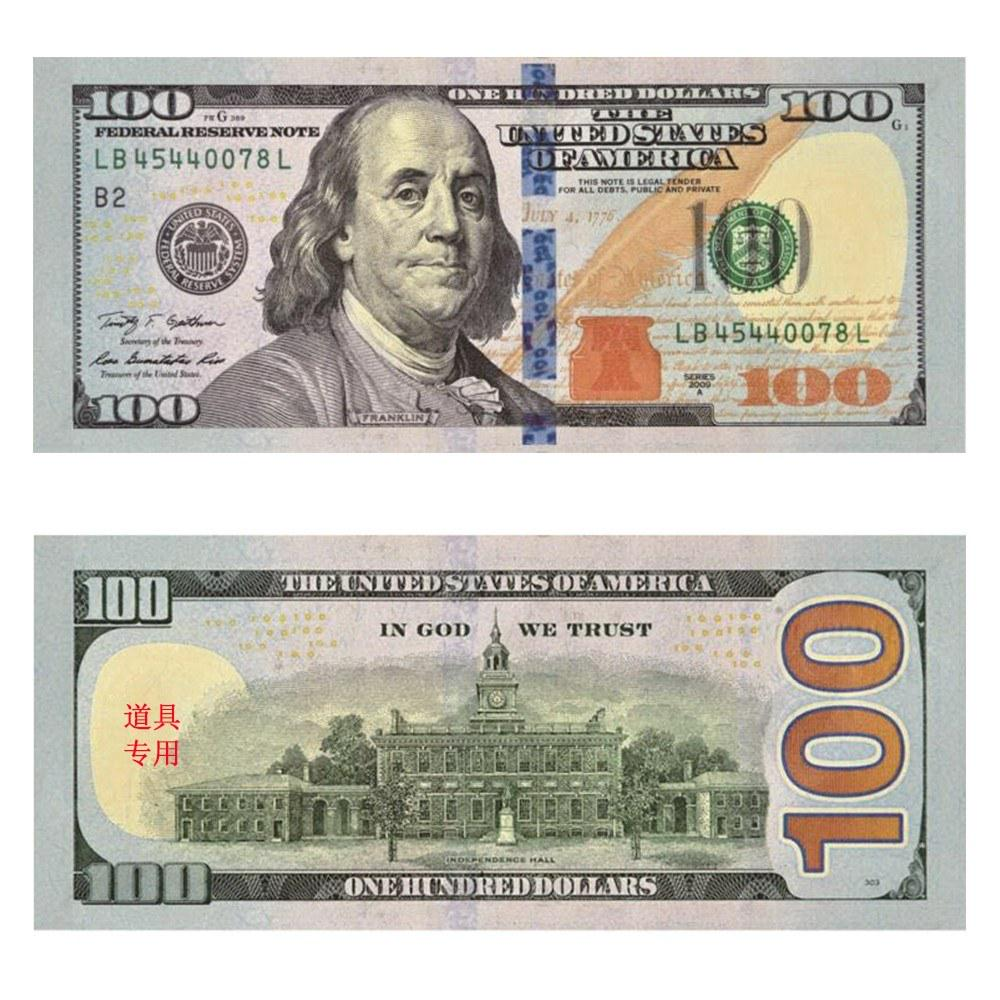 Small Size Notes 100pcs Movie Props Banknote 100 Dollar Fake Paper