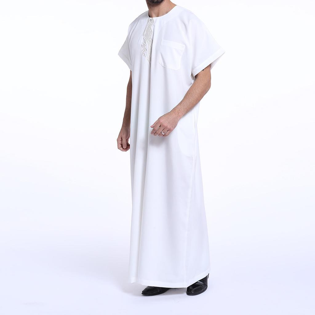 Cauta i un barbat musulman pentru casatorie Fran a