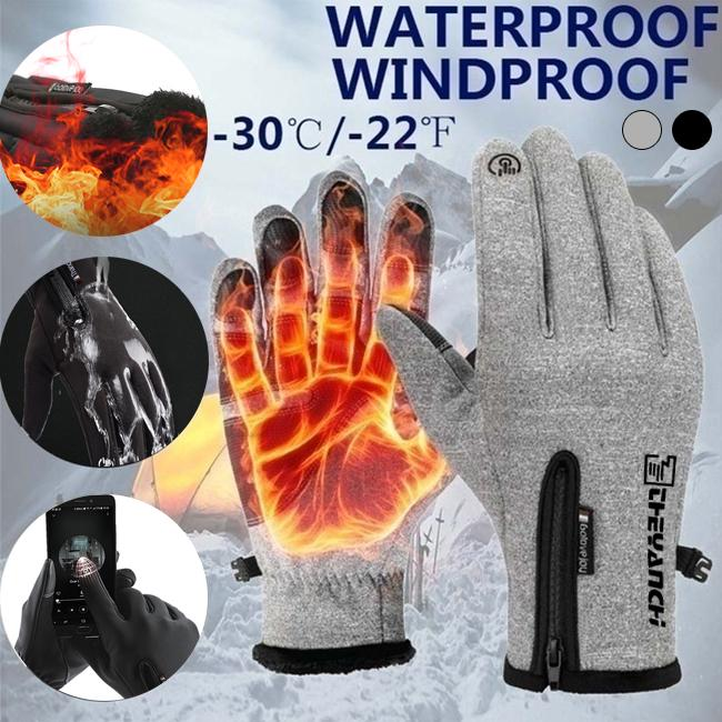 Зимняя теплая шерсть сенсорный экран перчатки водонепроницаемый Ветер Велосипедный Мотоцикл Лыжные перчатки фото