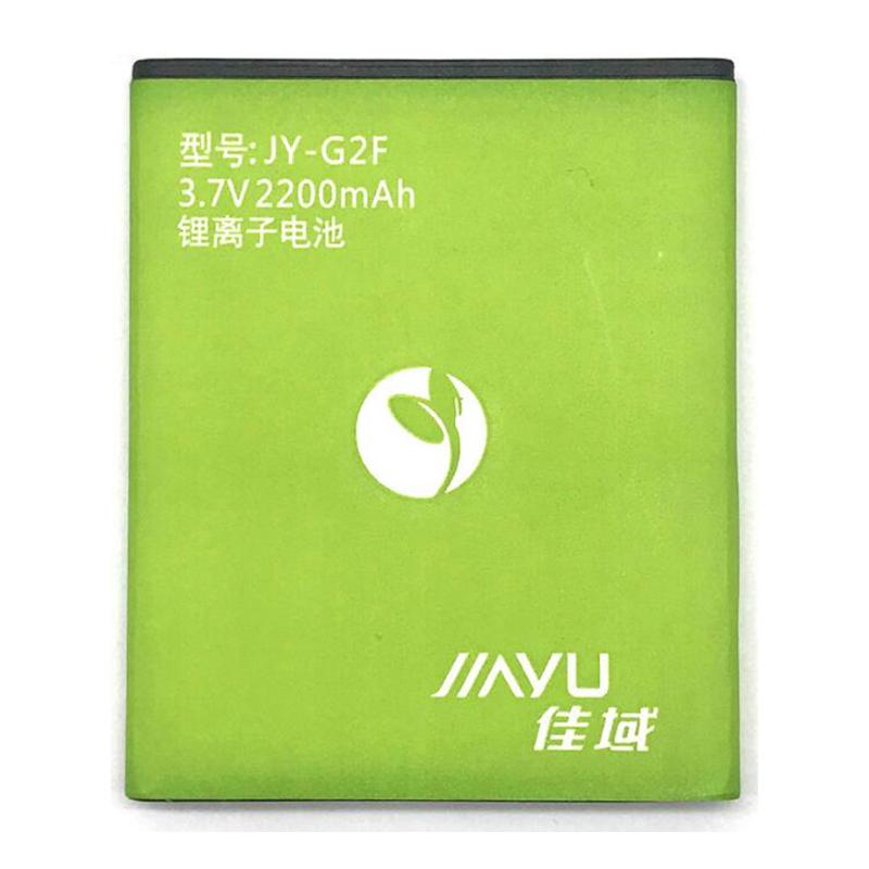 1 PCs 2200 MAh NEW JY-G2F Батарея для JIAYU G2 JY-G2 G2S G2F F1 F1W Мобильный телефон батареи – купить по низким ценам в интернет-магазине Joom